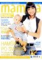 Moloko Mamina 2010 08 img446
